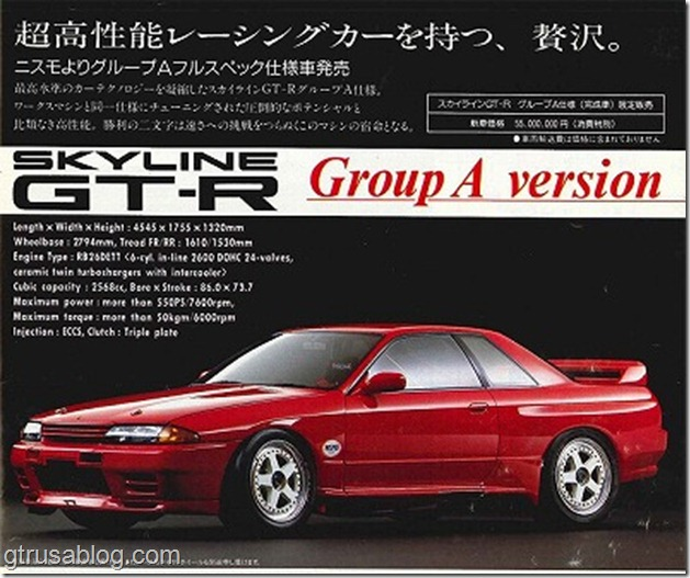 Nissan Skyline GT-R s in the USA Blog: Group A Nissan ...